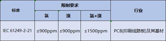 微信圖片_20210408141602.png